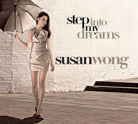 Step Into My Dreams